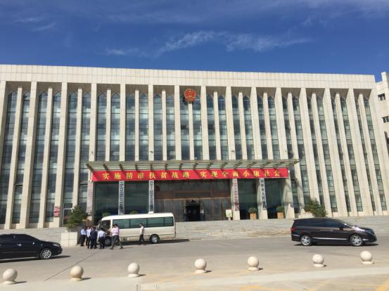 宁夏固原旅游局.png