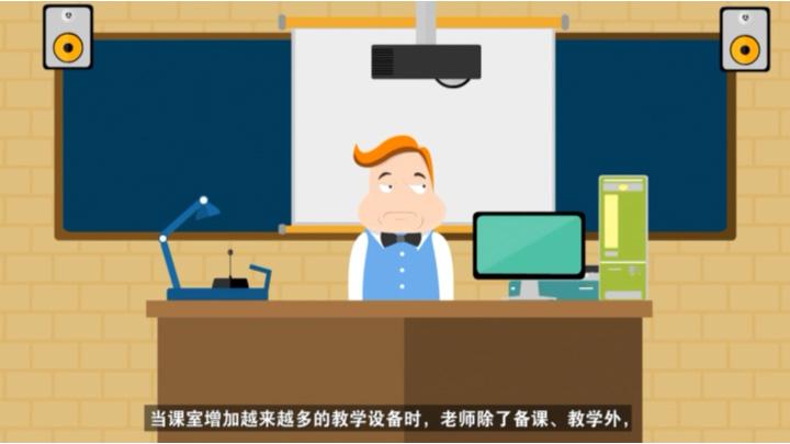 教育中控一体机视频.mp4