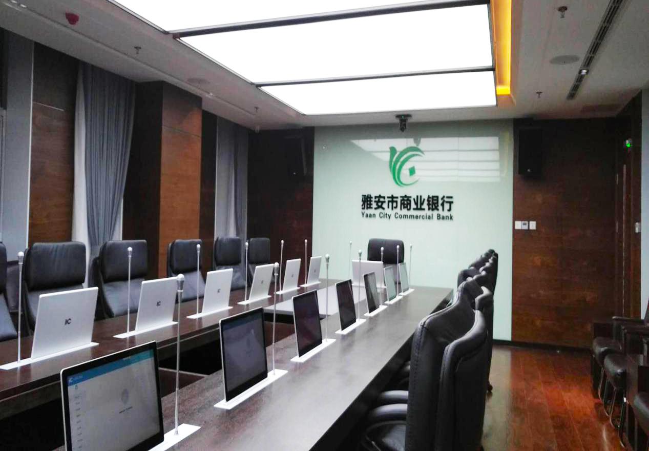 itc无纸化会议、扩声系统成功应用于雅安商业银行推文.docx