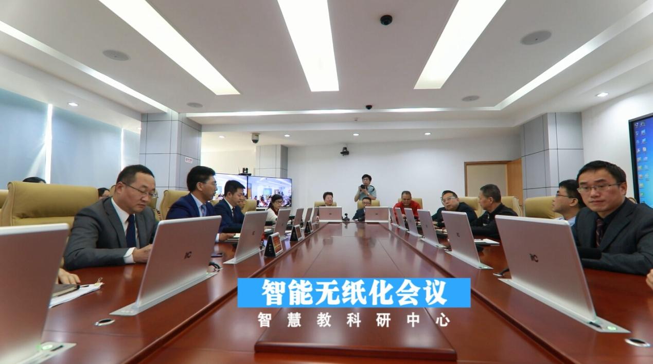 """itc为深圳市盐田区""""一体两翼""""智慧教育建设加油助威!.docx"""