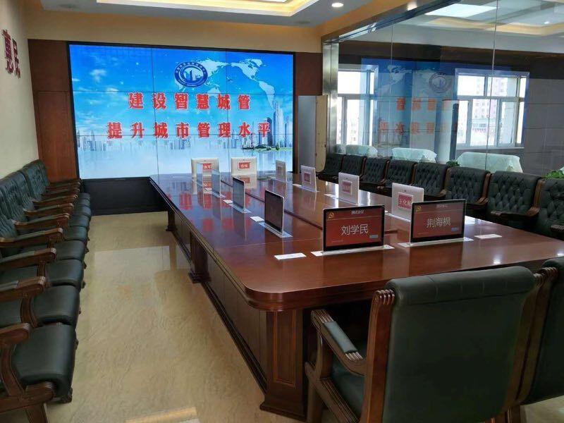 itc无纸化会议系统成功应用于格尔木市公安局和格尔木市智慧城管单位.docx