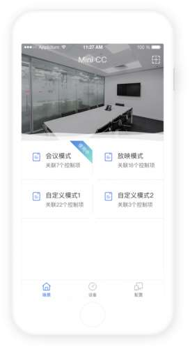 TR-0720I iOS版
