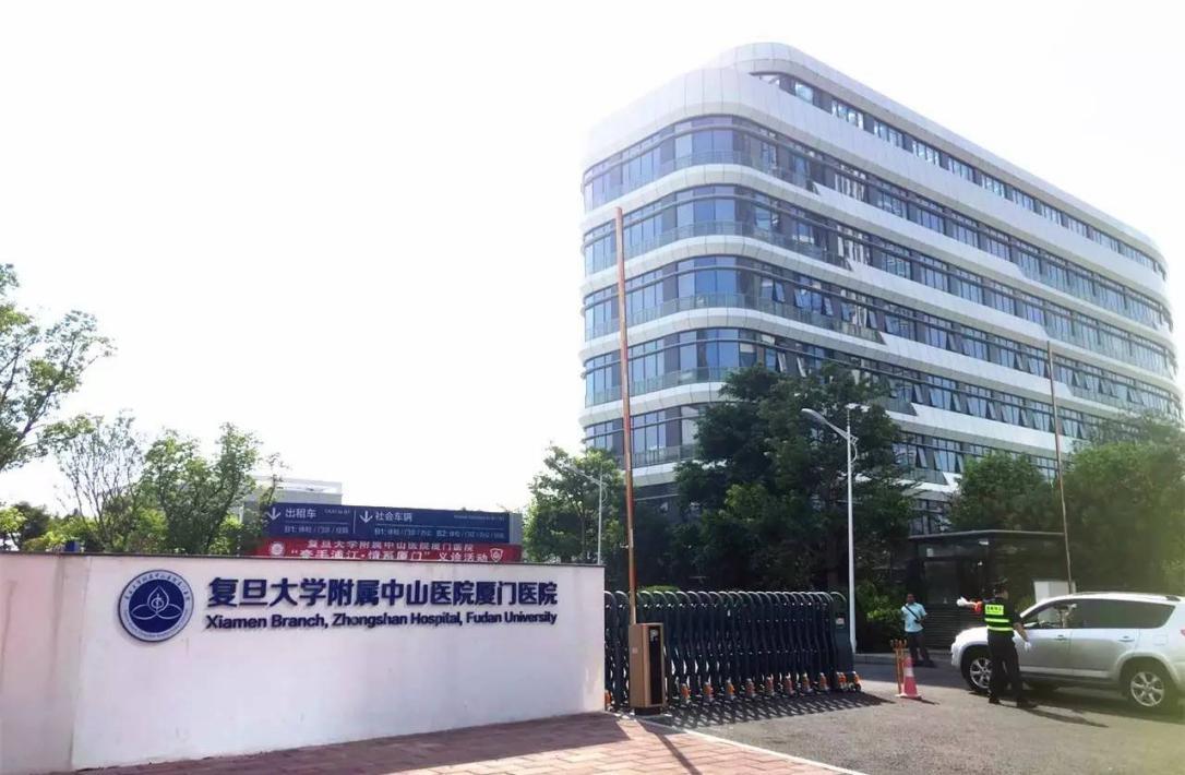 itc专业扩声、数字会议系统成功应用于复旦中山厦门医院.docx
