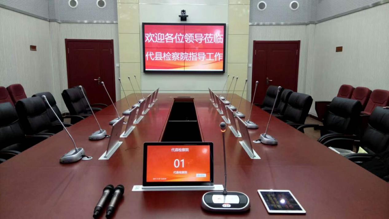 itc无纸化会议系统成功应用于山西忻州代县人民检察院.docx