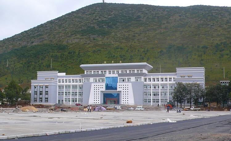 itc远程高清视频会议系统成功应用于迪庆州香格里拉县教育局教育信息化建设项目.docx