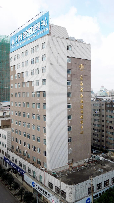 itc远程视频会议成功应用于云南疾控中心.docx