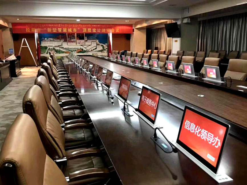itc无纸化会议系统成功应用于西藏自治区拉萨市市政府.docx