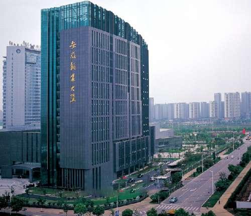 itc专业扩声、远程视频会议系统成功应用于安徽日报报业集团.docx