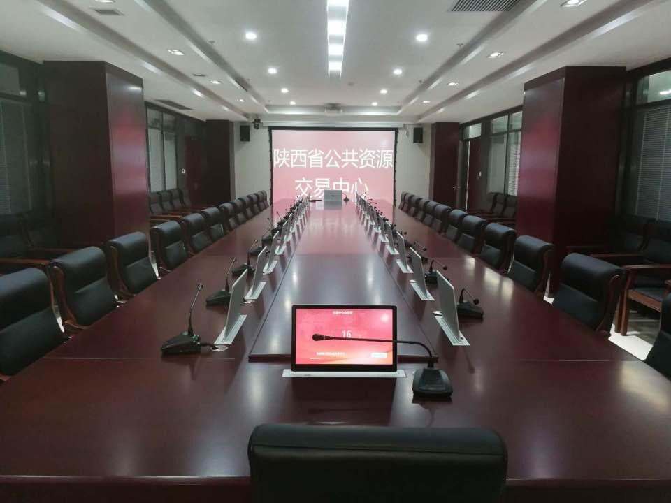 itc无纸化会议系统成功应用于陕西省公共资源交易中心、政务服务中心.docx