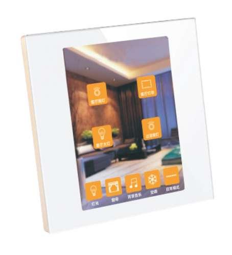 3.5寸可编程液晶触控屏 TL-TP35H-X.jpg