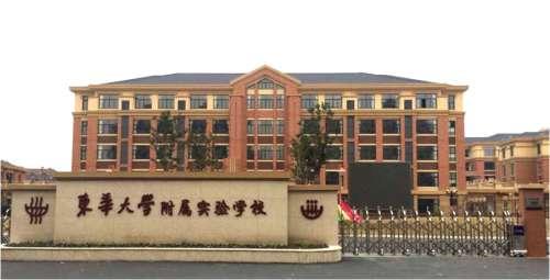 数字IP网络校园广播系统-教育-上海-上海东华大学附属实验学校.docx