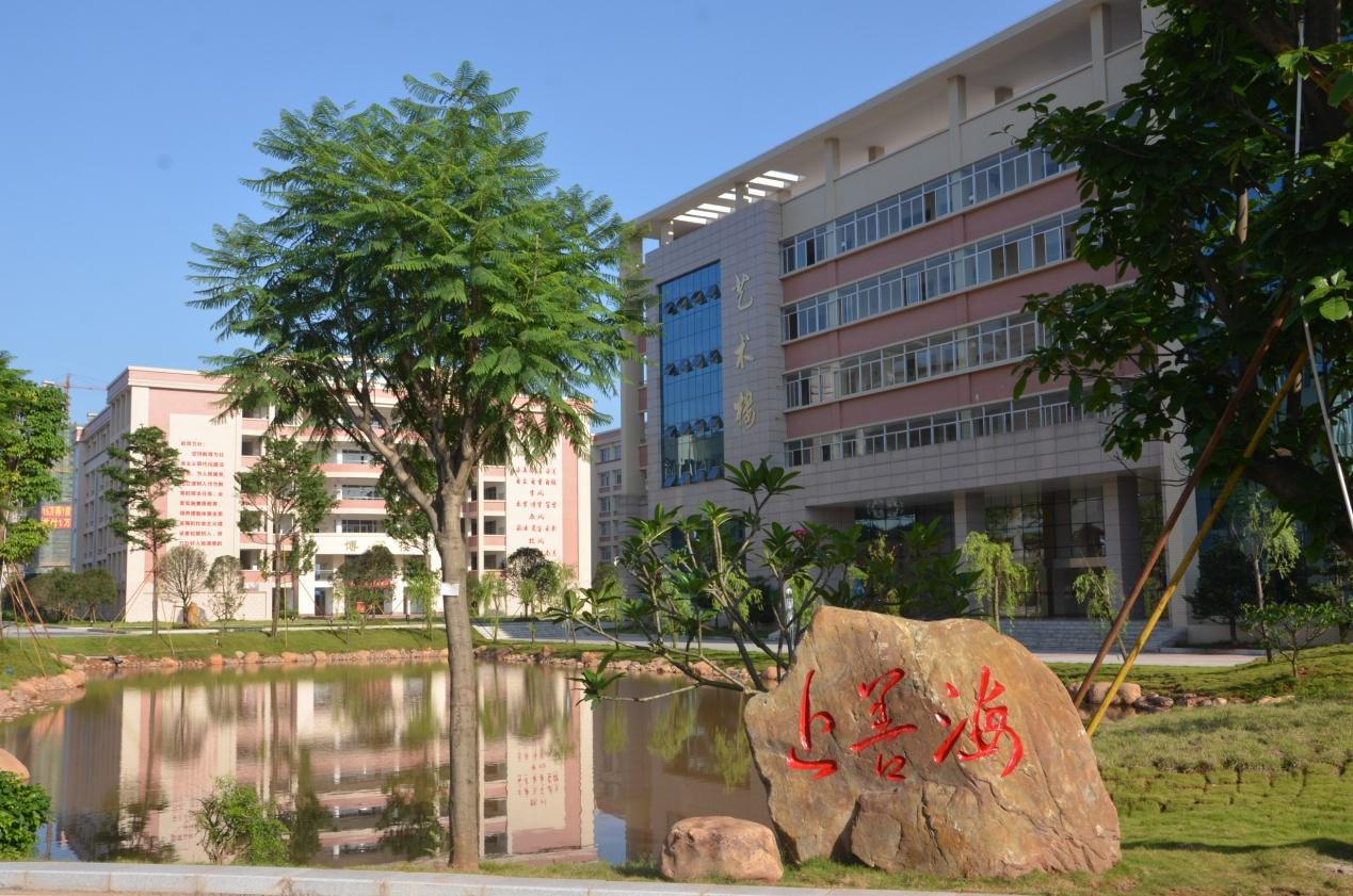 itc数字IP网络广播系统成功应用于广西玉林高中.docx