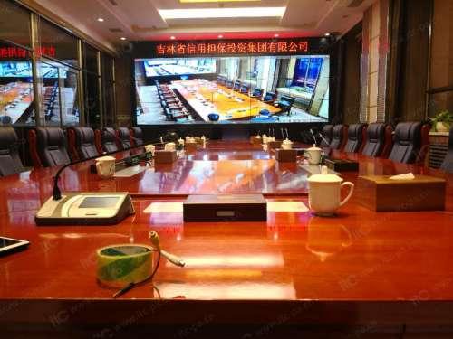 itc远程视频会议系统和分布式拼接系统成功应用于吉林省信用担保投资集团有限公司.docx
