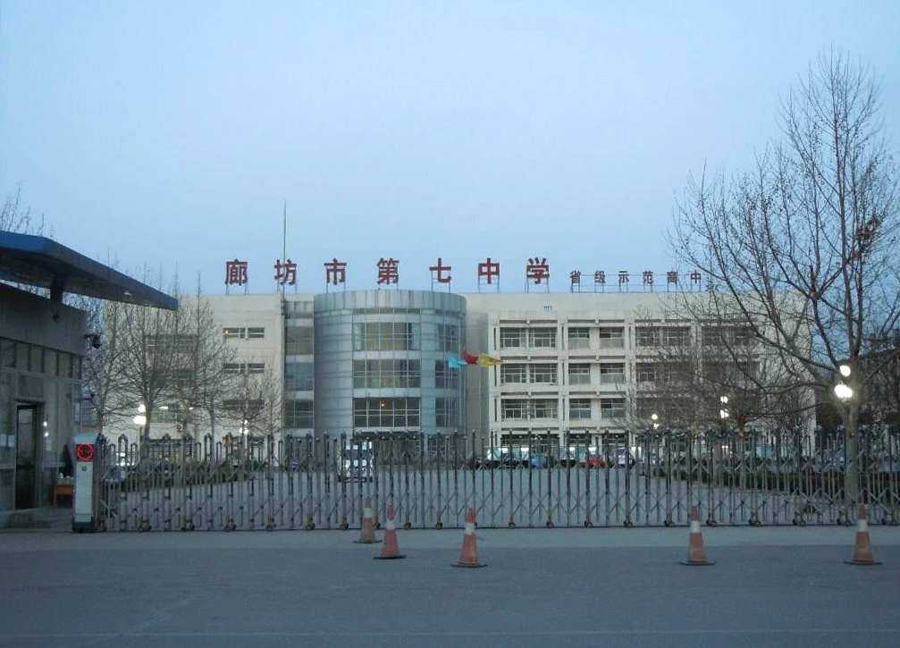 itc数字IP网络广播系统成功应用于河北省廊坊市第七中学.docx