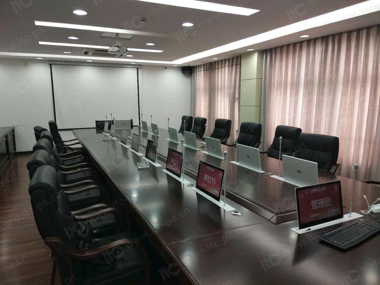 itc无纸化会议系统成功应用于湖北某市检察院.docx