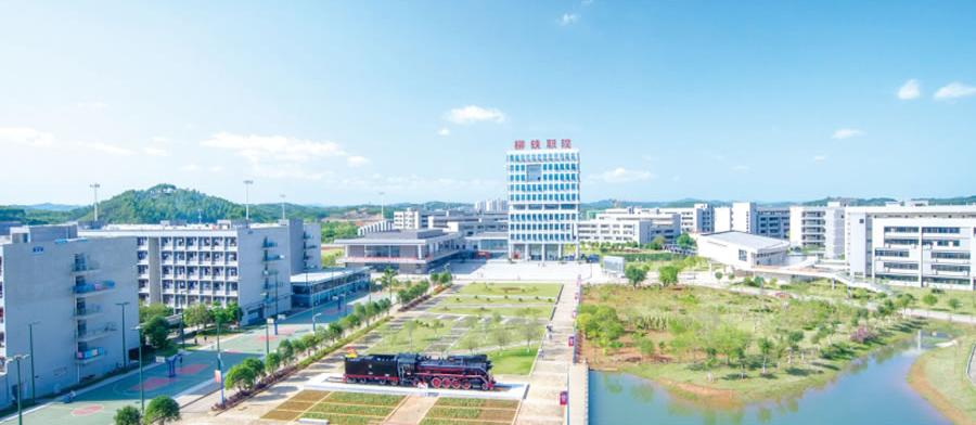 itc数字IP网络广播系统成功应用于柳州铁道职业技术学院.docx