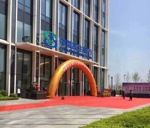 itc无纸化会议系统、云会务系统成功应用于中国民生银行股份有限公司大连分行.docx