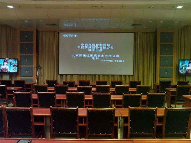 itc音视频系统成功应用于山东省昌乐人民法院.docx