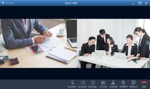 软终端   NT90-PC01 NT90-MC01.docx