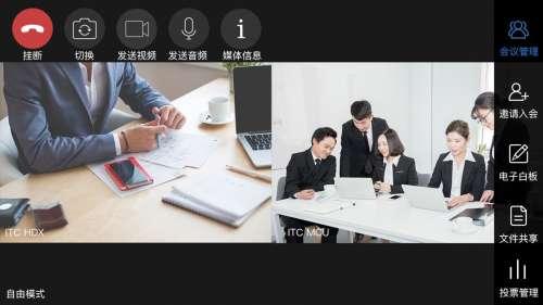 NT90-APP01AC NT90-APP01SC NT90-APad01AC NT90-iPad01SC.docx