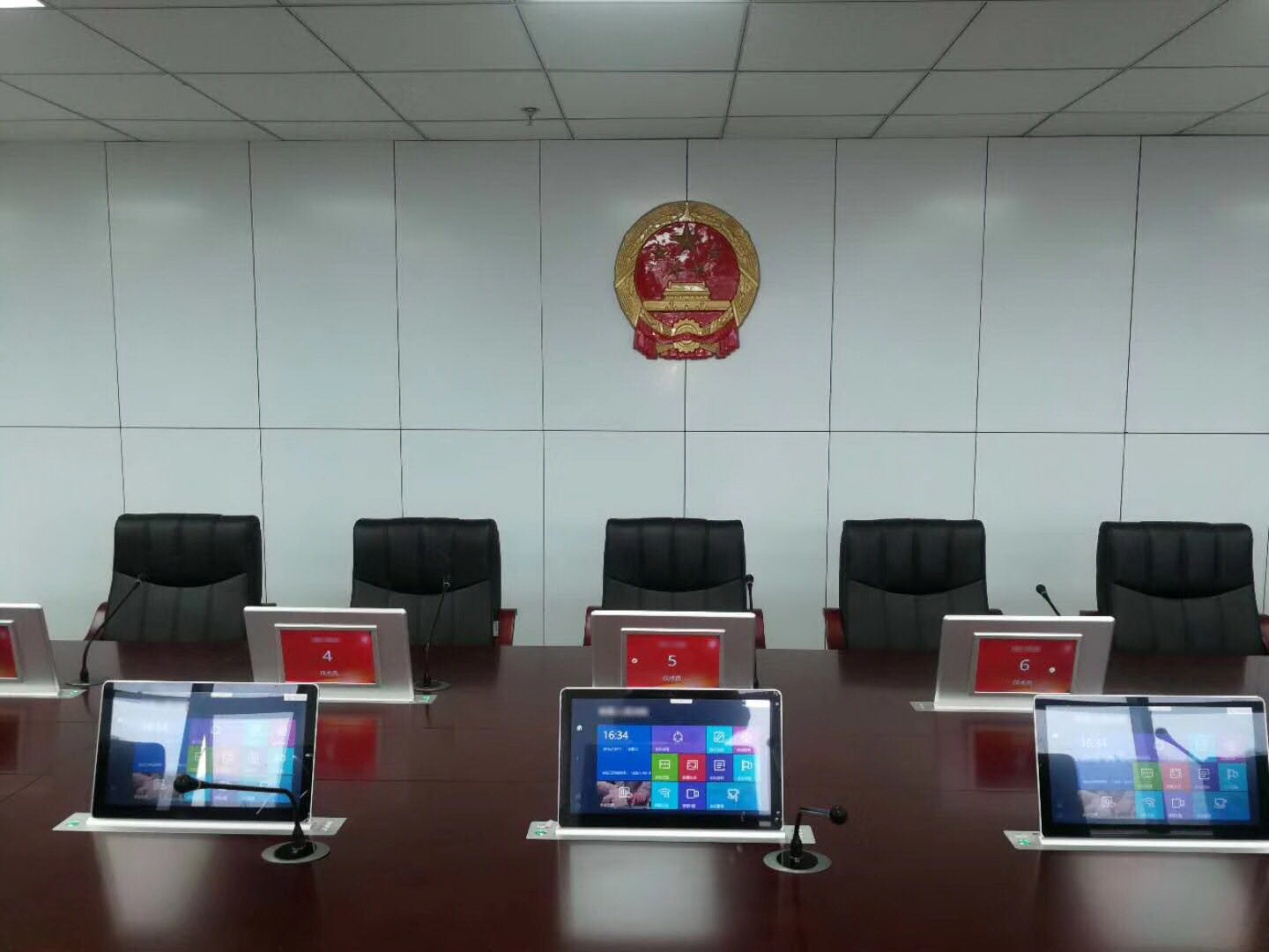 itc无纸化会议系统成功应用于咸阳某法院.docx