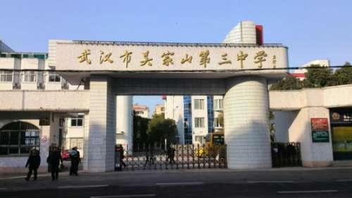 itc广播系统成功应用于武汉市吴家山三中.docx