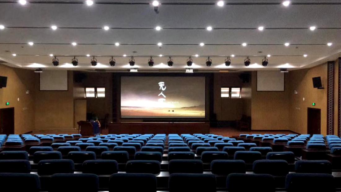itc专业扩声、数字会议、中控、矩阵系统成功应用于广西柳州市中医院东院.docx