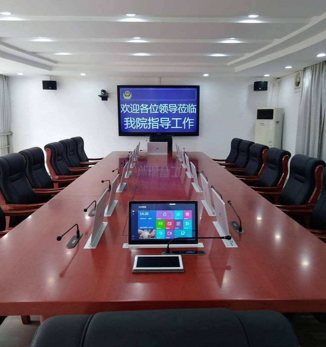 itc无纸化会议系统成功应用于韶关某检察院.docx