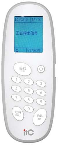 TS-W209.docx