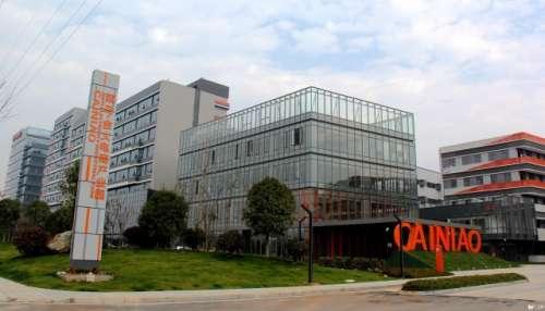 itc数字会议、专业扩声、远程视频会议系统成功应用于金华alibaba菜鸟产业园.docx