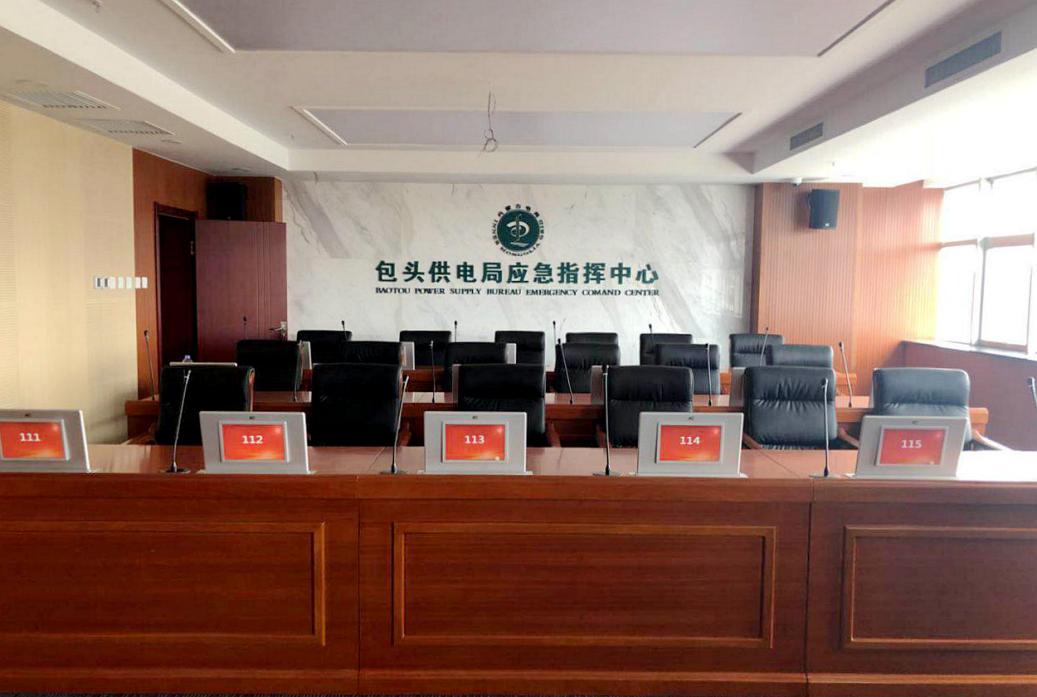 itc无纸化会议、专业扩声、数字会议系统成功应用于内蒙古包头供电局.docx