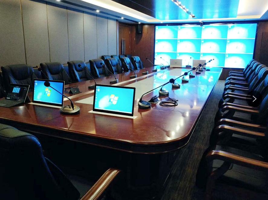 itc分布式综合管理平台、无纸化会议系统成功应用于郑州市社会保险局.docx