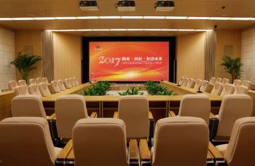 会议室系统解决方案.docx