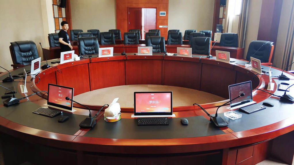 itc无纸化会议、数字IP广播、专业扩声系统成功应用于贵州市纳雍县人民法院.docx