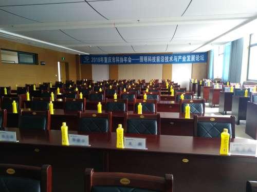 itc数字IP网络广播系统、录播系统成功应用于重庆潼南党校.docx
