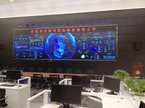 itc分布式综合管理平台、视频会议系统、会议扩声系统成功应用于天津某公安平台.jpg