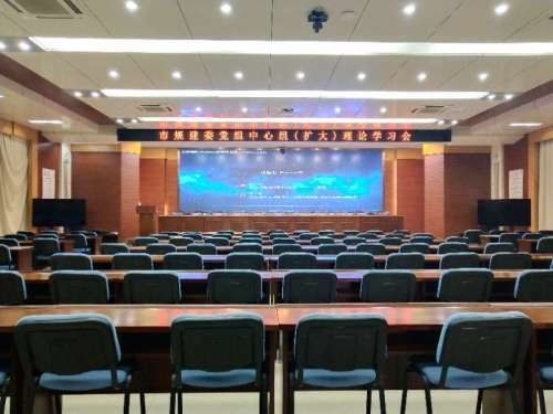 itc无线WiFi数字会议论系统、扩声系统成功应用于安徽某市人民检察院.docx
