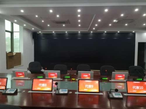 itc無紙化會議系統成功應用于海南省某縣人民法院.docx
