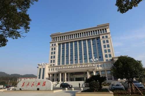 itc音视频系统成功应用于吉安市安福行政服务中心.docx