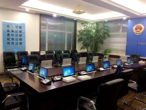 itc无纸化会议系统成功应用于佳木斯市某人民检察院2.jpg