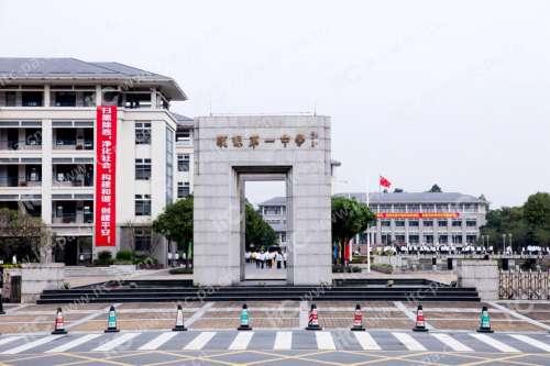 itc音视频系统成功应用于佛山市顺德第一中学.docx
