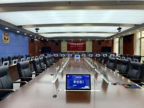 【itc无纸化案例】甘肃省某公安厅党委会议室3.png