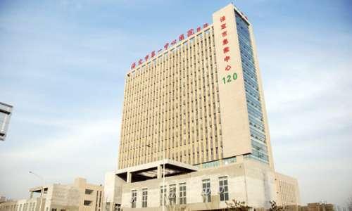 【itc音视频案例】河北省保定第一中心医院.docx