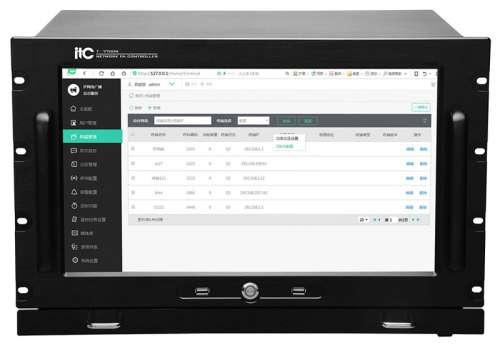 IP网络公共广播控制主机 T-7700N