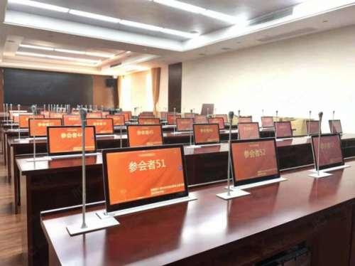 【itc无纸化、WIFI无线会议案例】湖南某财政局.docx