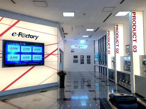 【itc信息发布系统案例】三菱电机大连机器有限企业.docx