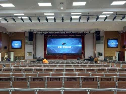 【itc会议扩声、LED显示屏、舞台灯光、中控、矩阵案例】广西贺州第二高级中学.docx