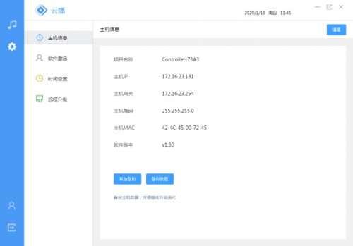 TX-8600R (V2.57).docx