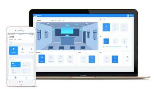 未来教室应用方案.docx