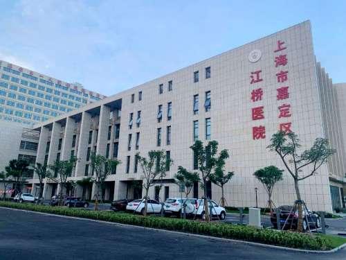 【itc会议录播、扩声、中控、舞台灯光案例】上海市江桥医院.docx